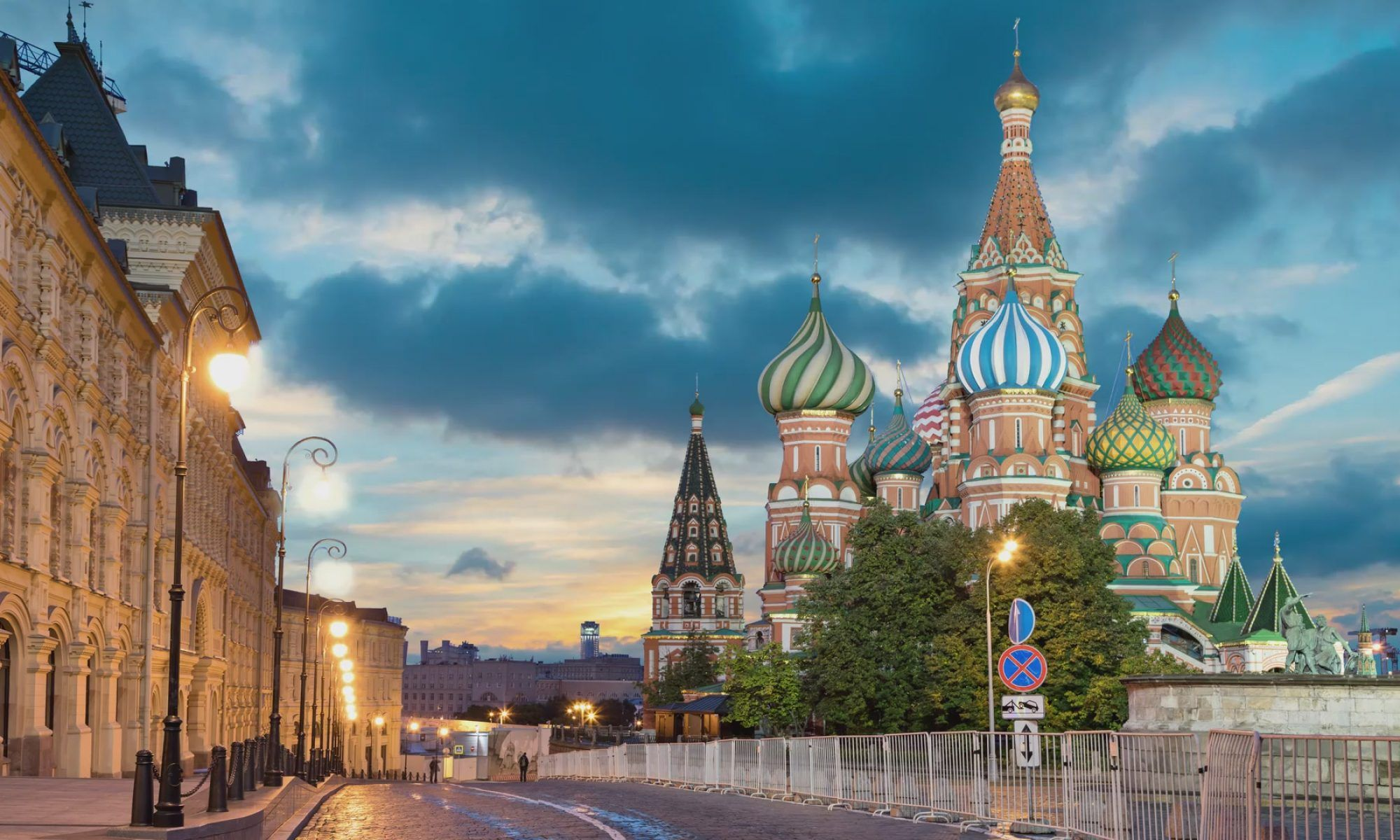 Visados a Rusia Online en 3-10 días